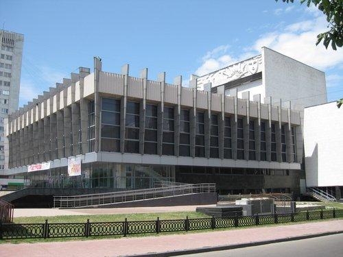 Луганский областной театр.