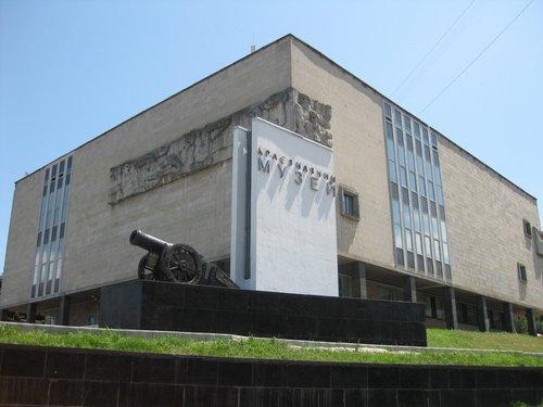 Областной краеведческий музей.