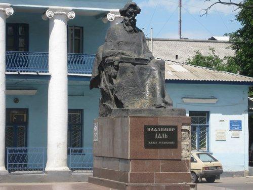 Памятник Владимиру Далю (казаку Луганскому).