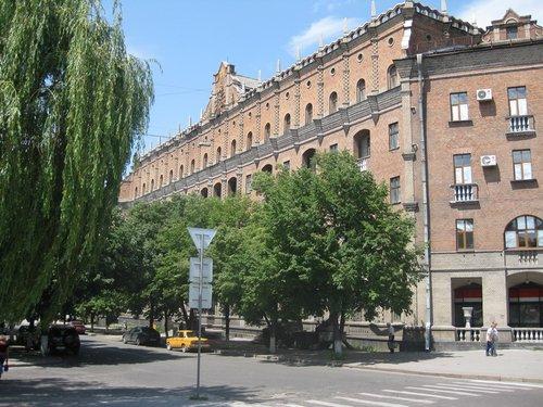 Отель «Украина».