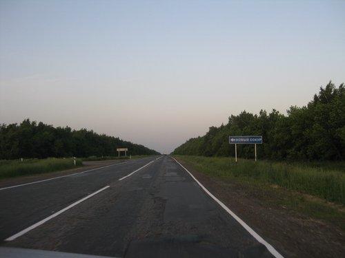В Саратовской области.