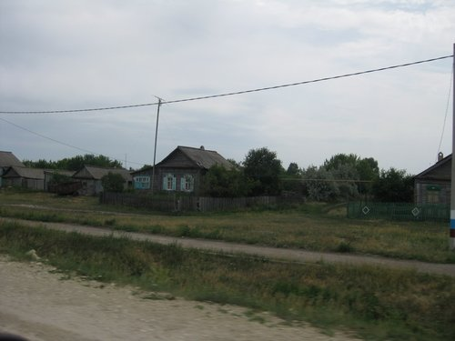 Деревни в Саратовской области.