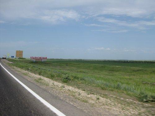 Захватили кусочек Ульяновской области.