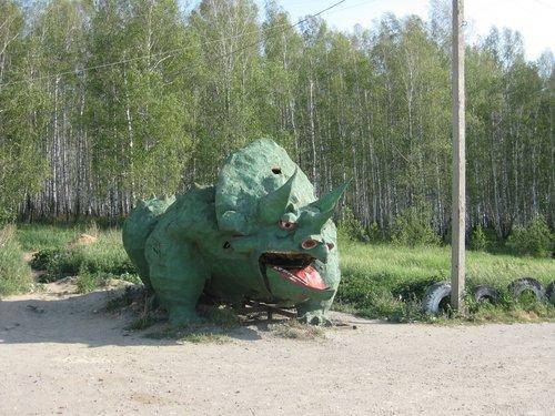Бронтозавр желает нам счастливого пути!