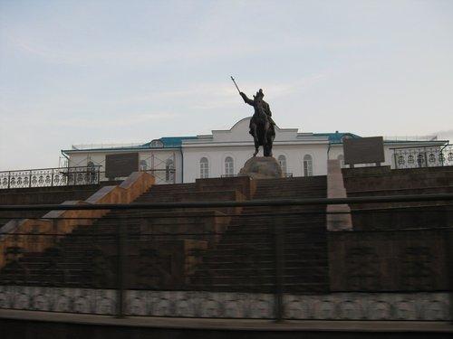 Петропавловск.