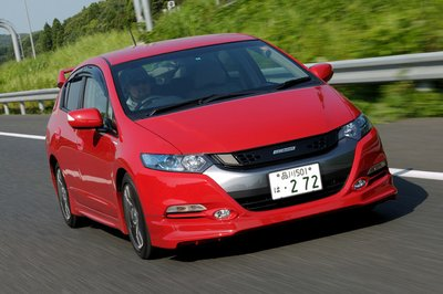 Honda Insight Mugen