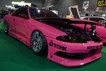 Nissan Skyline GT-К R32