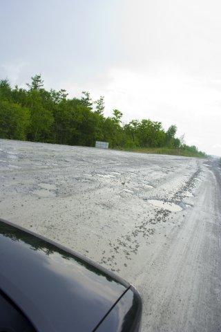 Дождь придал ямам определенные очертания :).