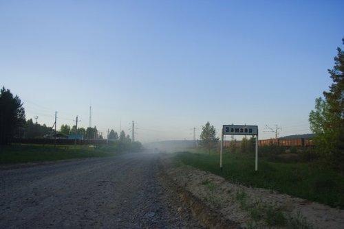 Жизнь замзорчан :), в 10 метрах от домов федеральная трасса, в 70 метрах железная дорога. Веселенькая жизнь!
