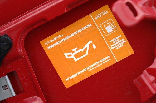 Наклейка на лючке бензобака советует почаще проверять уровень масла