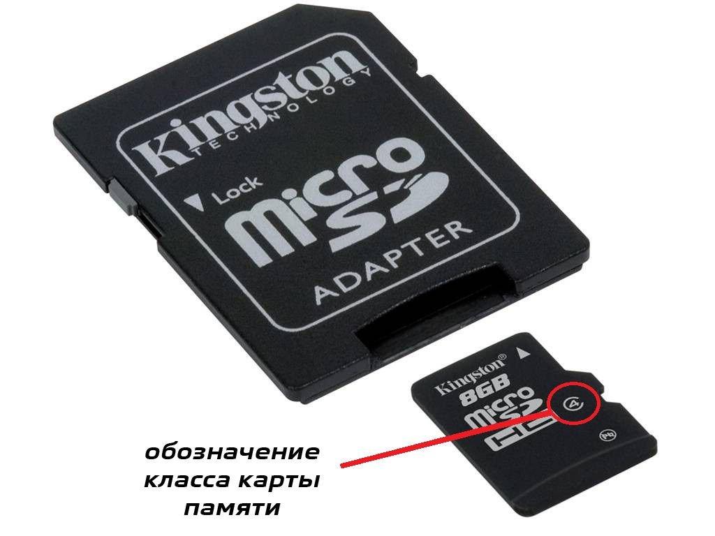 Карта памяти для видеорегистратора dvr-027 магазин авто видеорегистраторов в мега дыбенко