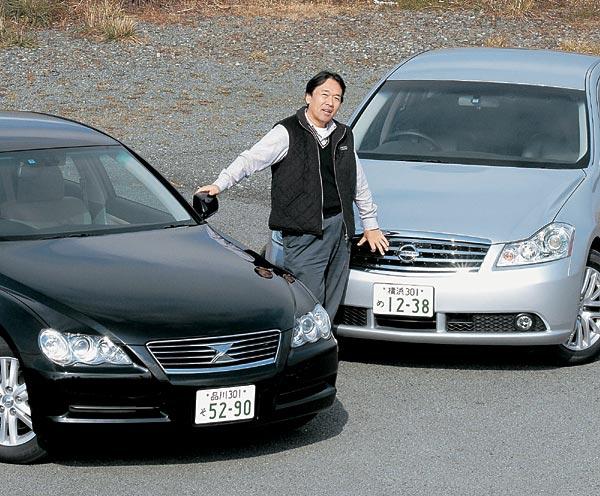 Toyota Mark X, Nissan Fuga